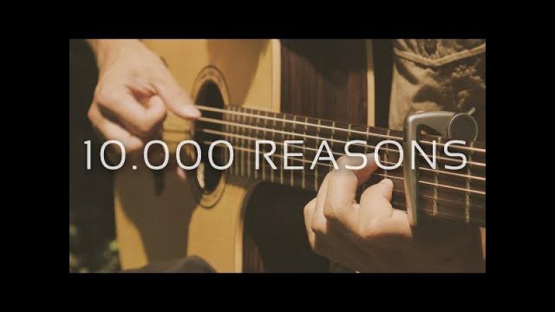 10.000 Reasons - Matt Redman (Fingerstyle Guitar Cover by Albert Gyorfi) [TABS]