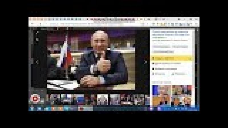 99Очередные выборы Путина Вечный и Великий Путин