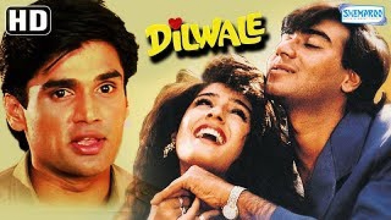 Dilwale (1994)HD - Hindi Full Movie - Ajay Devgan, Sunil Shetty, Raveena Tandon