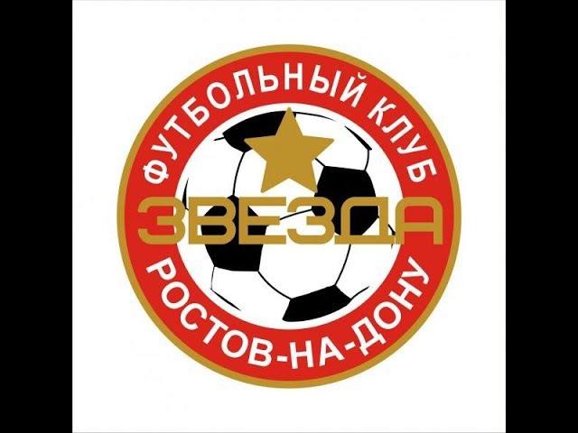 5-й тур: 1-й тайм Звезда-ДРГ-2 Монолит (06.01.2018) счет