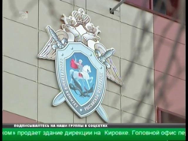 Трагедия в школе-интернате Красноармейского района. Воспитатели рассказали о погибшем подростке