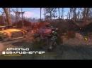 Киборг Убийца в Fallout 4