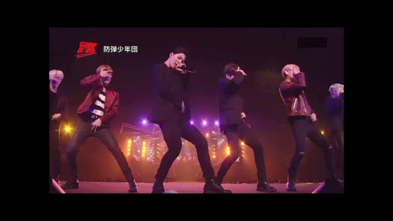 BTS - Butterfly I Like It Pt.2 FOR YOU Boyz with Fun DOPE