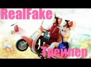 RealFake Мисс Плюшка / Miss Puff 2018 Трейлер