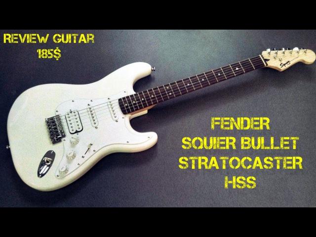FENDER SQUIER BULLET STRATOCASTER HSS - Review Guitar 185$