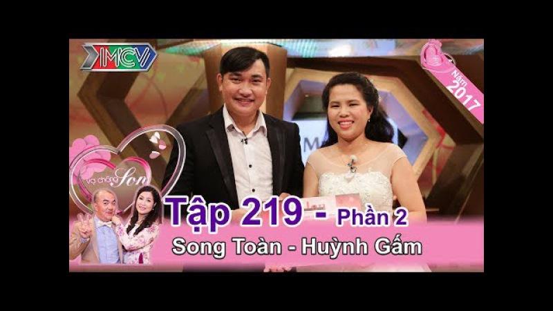 Chồng bất ngờ tố vợ 'thích bào tiền' ngay trên sân khấu | Song Toàn - Huỳnh Gấm | VCS 219 💰