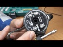 Датчик температуры подключение и вывод на визуализацию