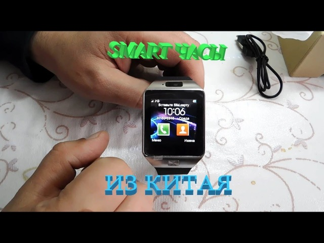 Умные Smart часы DZ09 из Китая Обзор