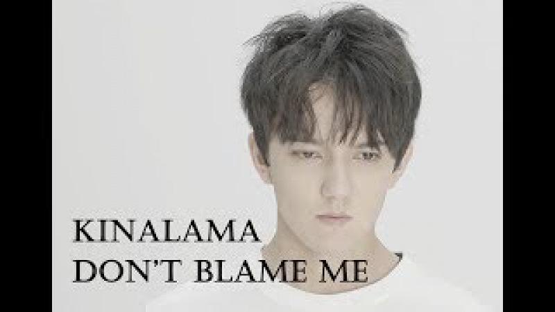 【Eng/CN/FR/PT Subs】Dimash - Kinalama (with the widest vocal range A2 - G7)
