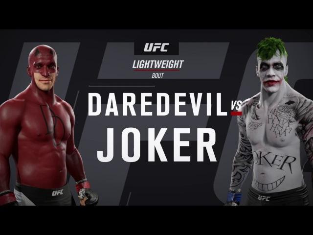 Сорвиголова и Джокер (EA Sports UFC 2)
