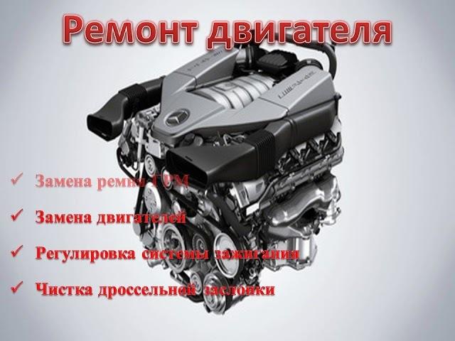 Автосервис ДИАЛ