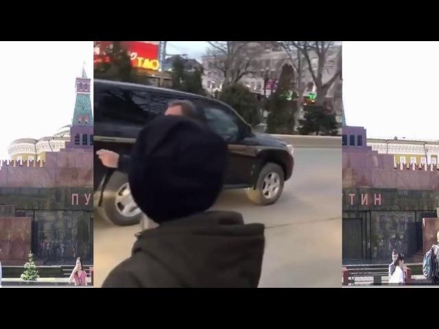 Позор Путина в Махачкале Ты кто такой давай до Свидания