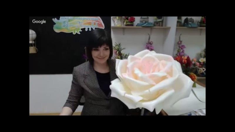 Бесплатный мастер класс Роза из изолона Мастер Наталья Дроздова