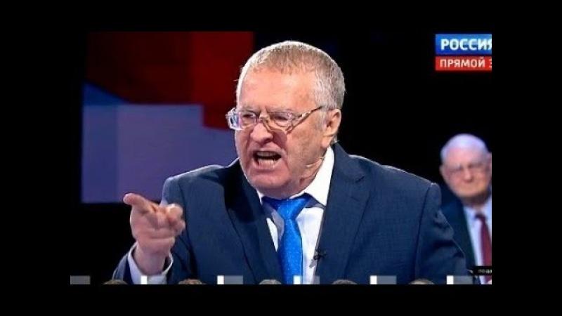 Жириновский понял ключевую вещь- что наших Вов как школьников опускают санкциями потому что западный избиратель умнее!
