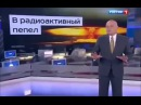 Киселев и Хрущев