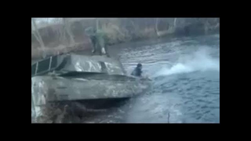 На Киев Пьяные русские наёмники утопили САУ на Донбассе