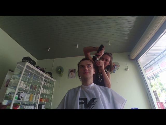 Как я стригла Гену во Вьетнамской парикмахерской