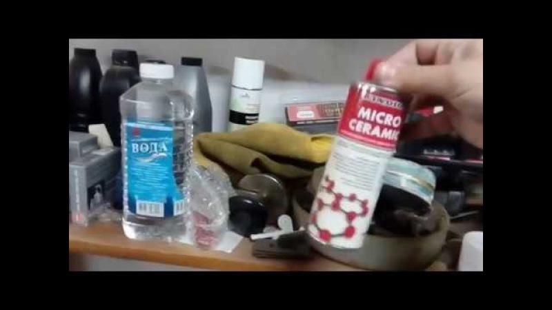 Отзыв о продуктах Windigo (Микрокерамика, смазка, масло)