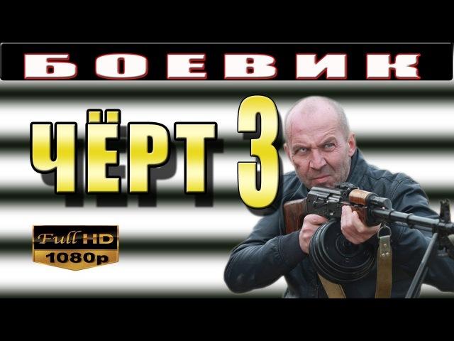 ПРОСТО СУПЕР! -