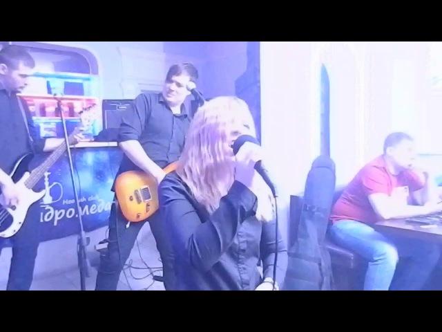 Громкость - 17.03.2018 Рок проект Андромеда, г. Бийск (Часть 1)