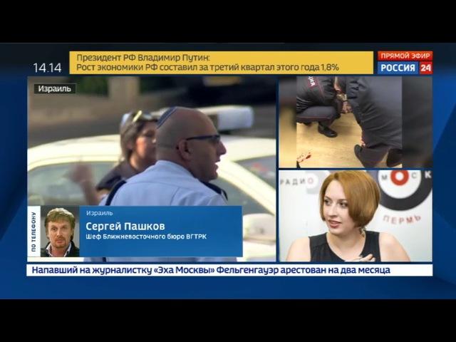 Новости на «Россия 24» • План редакции,