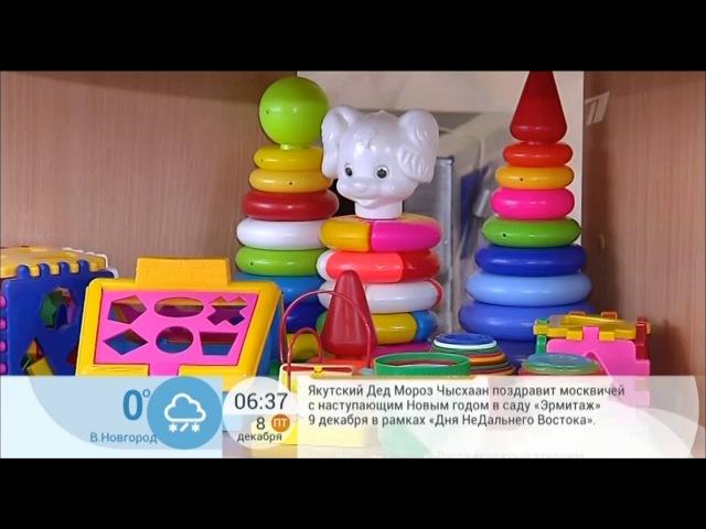Произвол в детских садах. Рязань Детский сад 151 сюжет программы доброе утро снятый нашей видео студией.