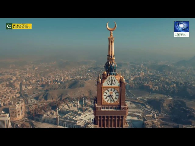 MAKKAH EXCLUSIVE!! One Day In The Haram - Trailer - فيلم يوم في الحرم - تشويقة