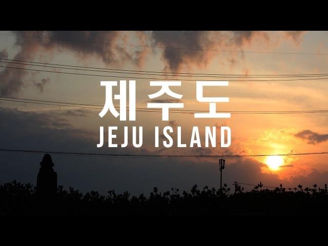 J E J U⠀ I S L A N D | 제주도