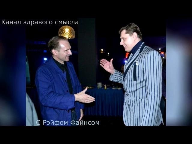 Е Н Понасенков о перевыборах Путина