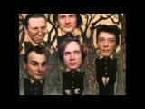 Дубы-Колдуны - Дикие гитары