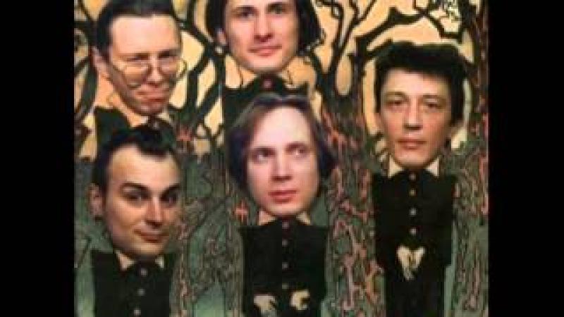 Дубы Колдуны Дикие гитары