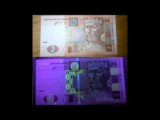Купюра 2 гривны 2005 года Украина Ярослав Мудрый банкнота 2 гривні Україна Бонисти