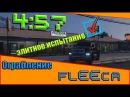 Ограбление №1 GTA Online - Ограбление Fleeca - Финал (Элитное испытание 4:57)