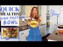 Быстрый рецепт миски с киноа 5 ингредиентов QUICK QUINOA BOWL 5 Ingredients High Protein Meal