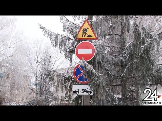 Альметьевские водители в недоумении: проезд открыли, а «кирпич» остался