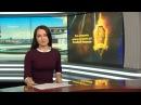 Новости Татарстана 10/11/17 ТНВ