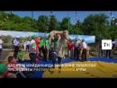 Казан Сабан туенда халык ничек ял итә