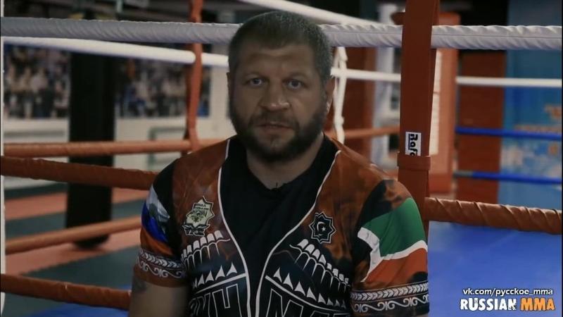 Промо WFCA 50 Александр Емельяненко - Тони Джонсон