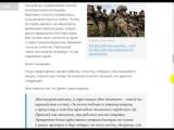 Письмо пиндосовского военного маме