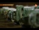 Заговор провинции 10.05.2017.Крым.высокие технологии.НЛО .Америка  гигантские города.таинственная цивилизация.Неведомый ужас