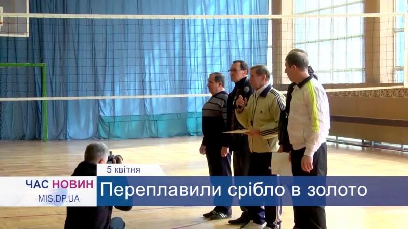 ПДМК - переможці фінальних змагань Дніпропетровської області серед коледжів та технікумів