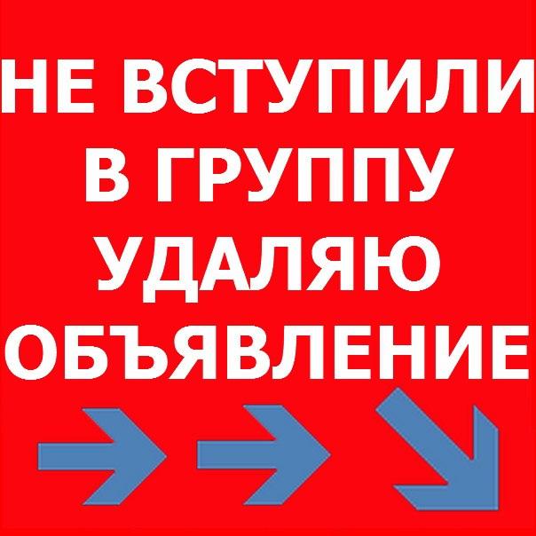 Дать бесплатное объявление без регистрации воскресенск подать бесплатное объявление газету рук руки харьков