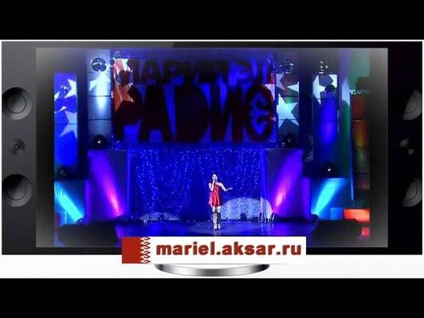 Марийская песня Ах кӧ тыгайым шочыктен