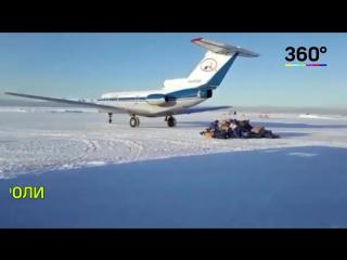 Самолет разметал по аэродрому доставленные на Камчатку посылки