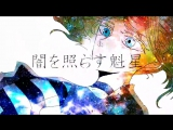 Orangestar feat. IA  Night Sky Patrol of Tomorrow ( satsuriku no tenshi )