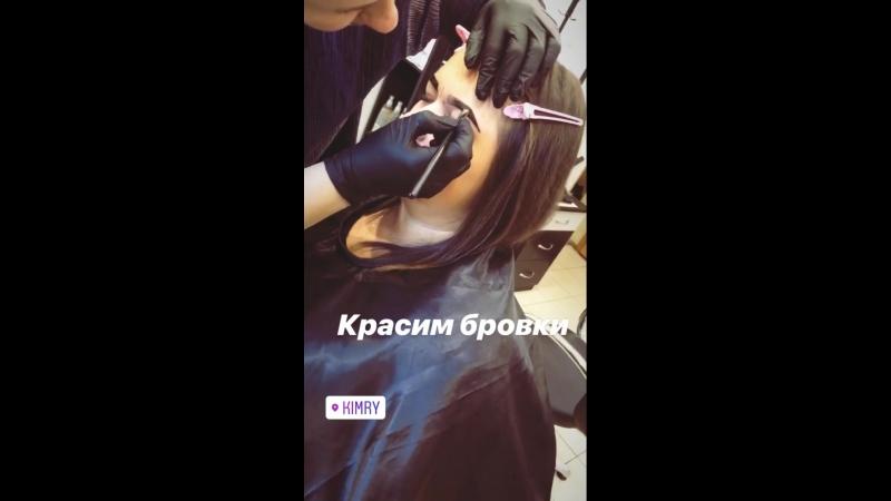 Hairbeautysalon kimry~1537953593~