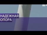 Забита последняя свая железнодорожной части Крымского моста