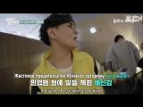 iKON's Heart Racing Thumping Youth Trip EP.02 рус. суб.