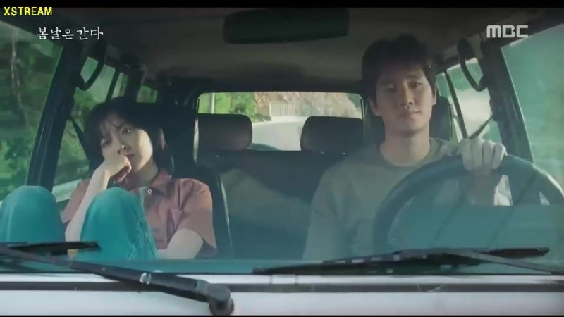 MBC UHD 특선영화 [봄날은 간다] 2018-10-14 (일) 밤12시