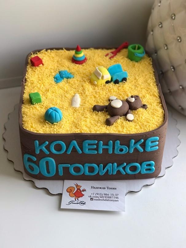 Надежда Тортикова-Каграманян   Ярославль